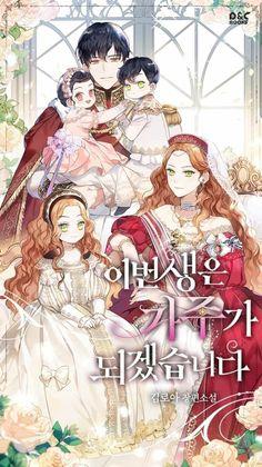 L Dk Manga, Gato Anime, Anime Dad, Manga Cute, Chica Anime Manga, Anime Guys, Manga English, Romantic Manga, Manga Collection