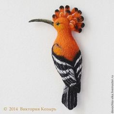 "*NEEDLE FELTED ART ~  Fair Masters - handmade brooch made of wool ""Hoopoe"".  Handmade, by: Victoria Trump, Moscow, Russia."