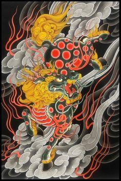 Japanese Artwork, Japanese Tattoo Art, Japanese Mythical Creatures, Japan Tattoo Design, C Tattoo, Chrysanthemum Tattoo, Tattoo Templates, Fu Dog, Oriental Tattoo