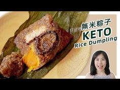 Rice Dumplings Recipe, Chinese Dumplings, Keto Recipes, Steak, Beef, Youtube, Food, Thermomix, Meat