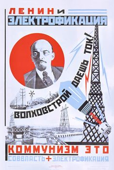 """I really love material with Lenin on it for some reason. (""""« Lenin and electrification. »(1925)"""")"""