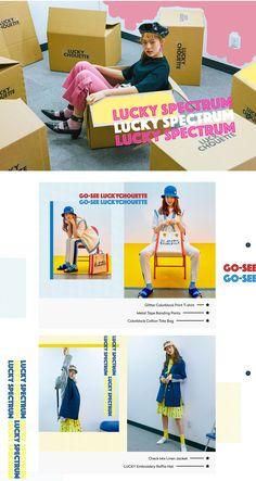 Web Design, Email Design, Page Design, Lookbook Layout, Lookbook Design, Editorial Layout, Editorial Design, Editorial Fashion, Graphic Design Posters
