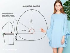 Modeling-line silueta šaty … t - DIY Clothes Sweater Ideen Dress Sewing Patterns, Clothing Patterns, Sewing Clothes, Diy Clothes, Sewing Sleeves, Sleeves Designs For Dresses, Sewing Lessons, Creation Couture, Pattern Drafting