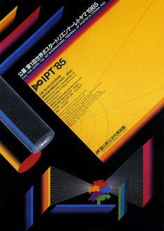 Japanese Poster: International Poster Triennial in Toyama. Kazumasa Nagai. 1985
