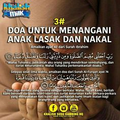World of Light Hijrah Islam, Doa Islam, Reminder Quotes, Self Reminder, Islamic Inspirational Quotes, Islamic Quotes, Islamic Dua, Pray Quotes, Religion Quotes
