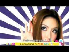 Namcha (น้ำชา) ft. Mighty Mouth - Rak-Na-Doo(รักน่าดู)