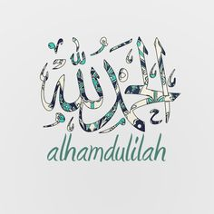 The Beauty of Islam Islamic Images, Islamic Messages, Islamic Pictures, Islamic Art, Islam Religion, Islam Muslim, Islam Quran, Kaligrafi Allah, Allah Calligraphy