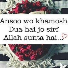 Muslim Love Quotes, Love In Islam, Beautiful Islamic Quotes, True Love Quotes, Islamic Inspirational Quotes, Girly Quotes, Allah Quotes, Hindi Quotes, Qoutes