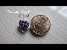 【MS.狂想】Taiwan Food 花生糖 / Miniature Food-袖珍黏土 - YouTube