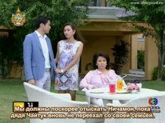 Чудо любви 4 серия (русские субтитры)