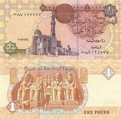 Egypt 1 Pound 2007