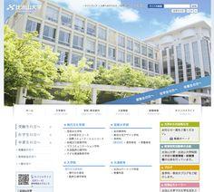 http://www.hijiyama-u.ac.jp/