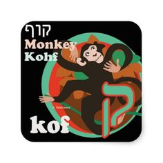 Hebrew Aleph-Bet Animal Stickers. Each letter of the hebrew alphabet is represented by an animal. Learning hebrew can be fun!. Kof-Monkey