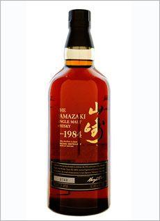 The Best Japanese Scotch: Suntory Yamazaki 1984