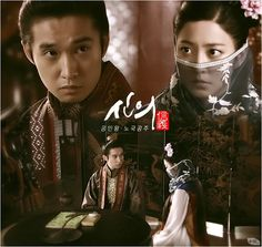 Faith - the queen was probably the most important character in the whole series apart from Choi Young