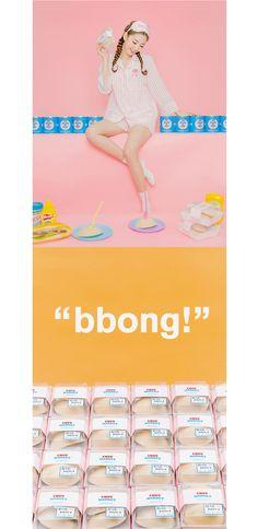 츄(chuu) | A bbong chuu | ACC