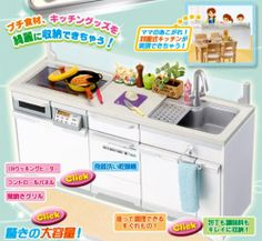 RE Ment White Kitchen SET NEW | eBay