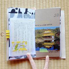 martu alterada: Viaje a Japón | Travel Journal. Parte II