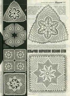 Häkelanleitungen - Duplet No. 87 Russian crochet patterns magazine - ein Designerstück von Duplet bei DaWanda