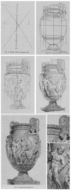 Stone Garden Pot, Stone Vase Planter - We are manufacturer, exporters and suppliers. You can contact us at www. Drawing Sketches, Pencil Drawings, Art Drawings, Sketching, Drawing Lessons, Drawing Techniques, Academic Art, Architecture Drawings, Technical Drawing