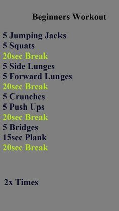 Workout for Beginners