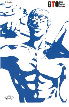 Great Teacher Onizuka, Dbz, Cool Art, Anime Art, Graffiti, Wallpaper, Drawings, Awesome, Stencil