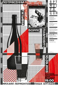OSTENGRUPPE   Ostengruppe is a creative design lab, founded in 2002.