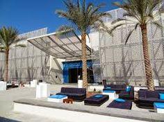 Май в Абу Даби.