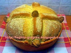 Χριστόψωμο ή Σταυρόψωμο Greek Cooking, Cooking Time, Cooking Recipes, Greek Bread, The Kitchen Food Network, Greek Sweets, Xmas Food, Bread And Pastries, Greek Recipes