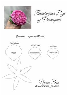 Discover thousands of images about Rose 2 Wafer Paper Flowers, Paper Flower Backdrop, Felt Flowers, Diy Flowers, Wedding Flowers, Paper Flower Patterns, Paper Flower Tutorial, Making Fabric Flowers, Flower Making