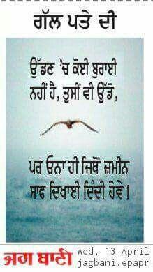 953 Best Punjabi Quotes Images Punjabi Quotes Love Shayri