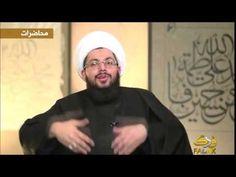 رد الشيخ ياسر الحبيب على الله ياري - مسألة زنا عائشة