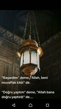 Allah Islam, Words Quotes, Bird Feeders, Chandelier, Neon, Ceiling Lights, Outdoor Decor, Hafiz, Word Sentences