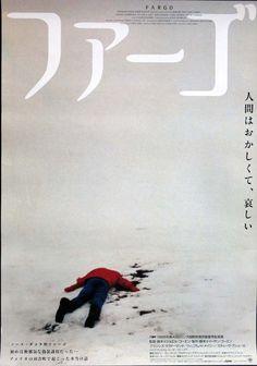:: Strikingly Bleak Japanese Movie Poster for Coen Brothers' FARGO ::
