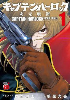 ToyzMag.com » Captain Harlock : Dimension Voyage, Albator revient en manga
