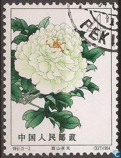 1964 China, People's Republic [CHN] - Peonies
