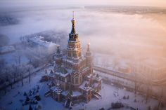 12 Stunning Aerial Photos Taken with a Drone