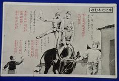 "1930's Sino-Japanese Postcard : Conversation between Chinese Civilian & Japanese Soldiers ""Paying with a Cow"" - Japan War Art"