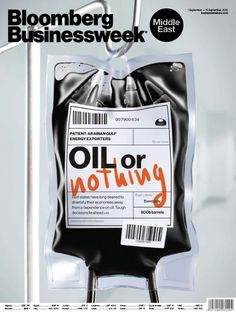 bloomberg-businessweek-middle-east                                                                                                                                                                                 More