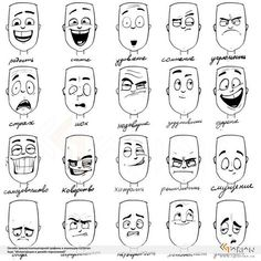 Uplifting Learn To Draw Faces Ideas. Incredible Learn To Draw Faces Ideas. Animation Reference, Sketches, Character Design, Art Drawings, Drawings, Animation Art, Drawing Cartoon Faces, Drawing Expressions, Character Design References
