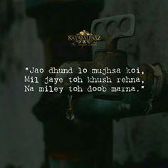 Ego Quotes, Dark Quotes, Hindi Quotes, Life Quotes, Broken Soul, Heart Broken, Royal Quotes, I Dont Care Anymore, Gulzar Quotes