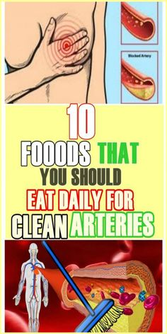 10 Foods That You Should Eat Daily For Clean Arteries Daily Health Tips, Health And Fitness Tips, Health And Wellness, Health Care, Clean Arteries, Clogged Arteries, Lowering Ldl, Lower Ldl Cholesterol