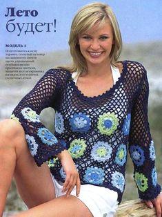 innovart en crochet: Crochet calados...