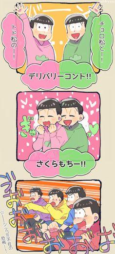 サイバー松 Anime Love, Anime Guys, Ichimatsu, Perfect Couple, Theme Song, Homestuck, South Park, Vocaloid, Brother