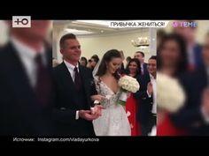 Дмитрий Тарасов и Анастасия Костенко сыграли свадьбу в Ритц-Карл