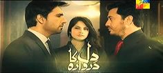Dil ka Darwaza Episode 66 3rd June 2014 Dil ka Darwaza Writter of the serial is Mustafa Hashmi and the Cast is Sidra Batool , Sara Chaudhry , HuJuneun Ashraf , Kashif Mehmood , Hammad Farooqui, Dil ka Darwaza is a very popular and famous drama and it is aired on Hum TV. Give remark about show Dil ka Darwaza Episode 66 – 3rd June 2014.