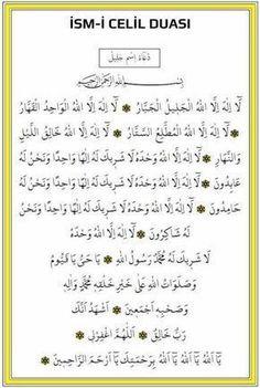 The Prayer of the Islam - the Reading of Arabic and Turkish, Meaning and Virtues - Kurani Oku Islamic Phrases, Islamic Dua, Duaa Islam, Islam Quran, Islam Hadith, Islamic Inspirational Quotes, Islamic Quotes, The Words, Rage