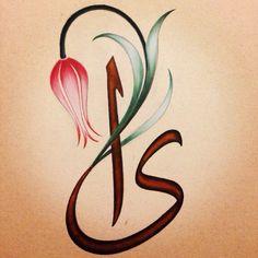 İlgili resim - Belezza,animales , salud animal y mas Calligraphy Cards, Arabic Calligraphy Design, Persian Calligraphy, Arabic Calligraphy Art, Arabic Art, Ebru Art, Turkish Art, Turkish Tiles, Portuguese Tiles
