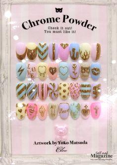 ようこ先生の純金パウダー発売♡゛ 24金パウダーデザイン集(Pure gold powder design collection) | Self nail Magazine