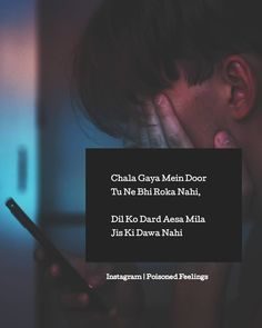 Broken Girl Quotes, Urdu Quotes, Note, Feelings, Books, Instagram, Livros, Libros, Livres
